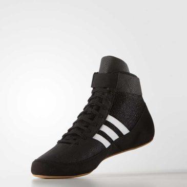 """Botas de Boxeo Adidas """"HVC 2"""""""